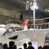 JAPAN BOAT SHOW
