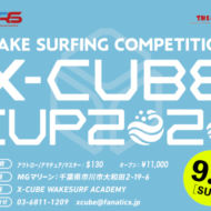 X-CUBE CUP 2020