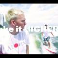 【動画】Def Tech と音楽とウェイクサーフィン