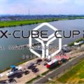 【動画】JWSA公認 ウェイクサーフィン全国大会 X-CUBE CUP 第2戦 動画公開!