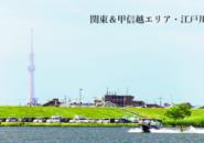 江戸川でウェイクサーフィン