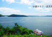 浜名湖でウェイクサーフィン