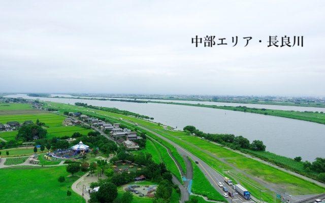 相良川でウェイクサーフィン