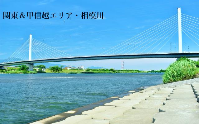 相模川でウェイクサーフィン