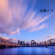 淀川でウェイクサーフィン